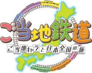 ゲームのタイトルロゴ