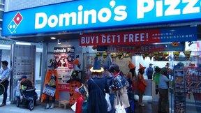「ドミノ・ピザ」店舗に仮装集団が押し寄せる ハロウィンイベントで100枚無料配布