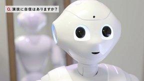ロボットが声優デビュー ソフトバンクの感情認識ロボットPepper が映画「ベイマックス」の吹き替えに挑戦