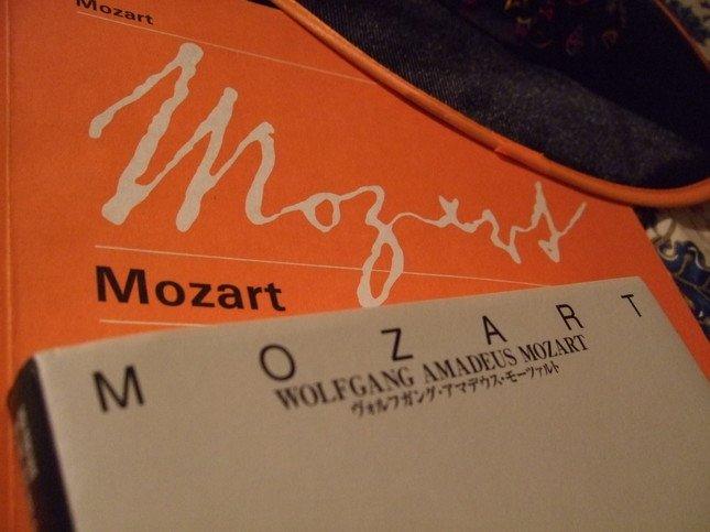 モーツアルトの自筆サインが印刷された楽譜集