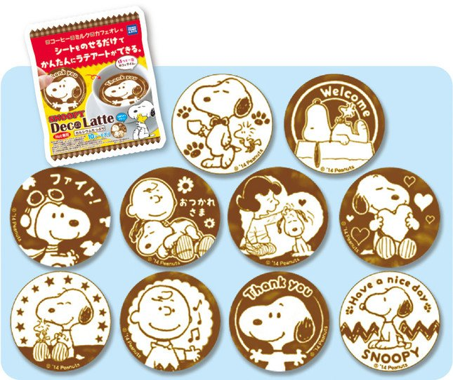 「デコラッテ スヌーピー」 (C)2014 Peanuts Worldwide LLC www.SNOOPY.co.jp