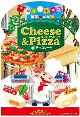 「チーズ&ピザパウチ」