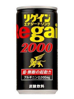 「リゲイン エナジードリンク2000」