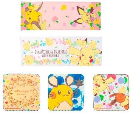 I賞「カラフルデザインタオル」 (C)Nintendo・Creatures・GAME FREAK・TV Tokyo・ShoPro・JR Kikaku (C)Pokemon