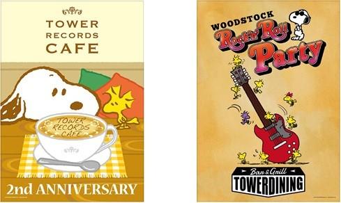 (C)2014 Peanuts Worldwide LLC www.snoopy.co.jp
