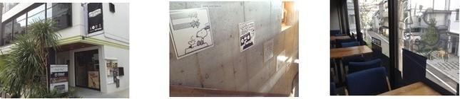 ウッドストックダイニングの店内 (C)2014 Peanuts Worldwide LLC www.snoopy.co.jp