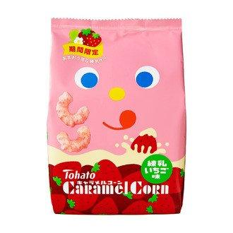 キャラメルコーン・練乳いちご味