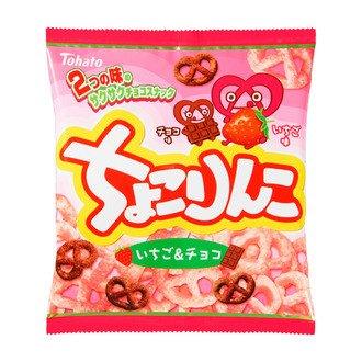 ちょこりんこ・いちご&チョコ