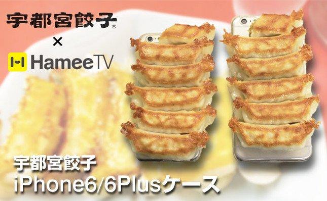 宇都宮餃子 iPhone6/iPhone6 Plusケース