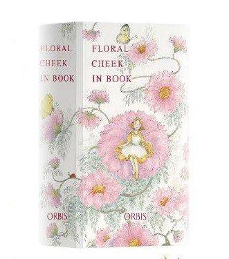 おやゆび姫の物語を感じさせる花びら色のチーク