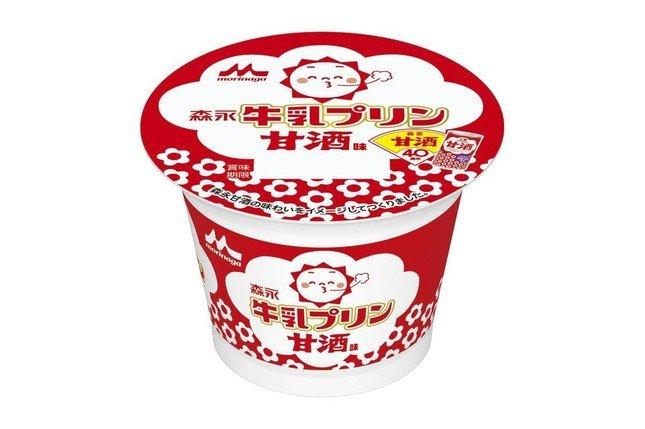 LOHACO - 森永製菓 甘酒ドリンク 190g 54969 1 …