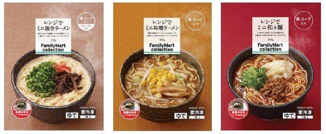 レンジでミニ豚骨ラーメン・味噌ラーメン・坦々麺