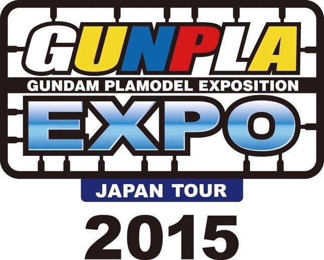 「ガンプラEXPOジャパンツアー2015」(C)創通・サンライズ