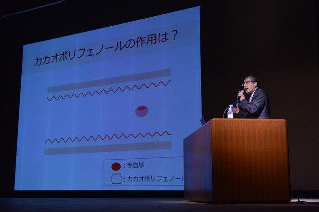 研究の成果を発表する愛知学院大学の大澤俊彦教授