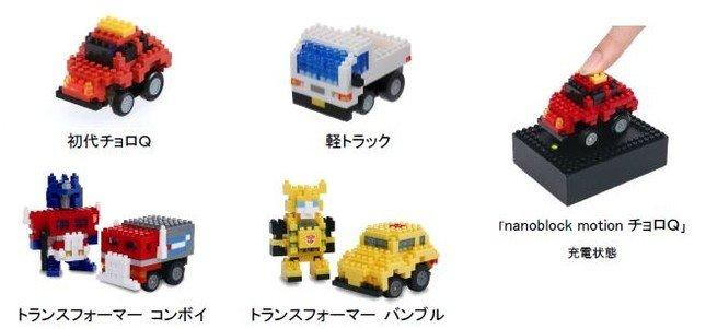 スマホで運転操作できるチョロQ登場!