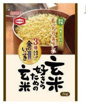 玄米好きも認めた美味しさを手軽に!