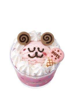 「2015年」アイス型チョコプレート付き!