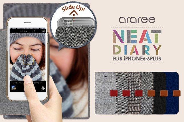 iPhone 6 / iPhone6 Plus ケース「Neat Diary(ニートダイアリー)」