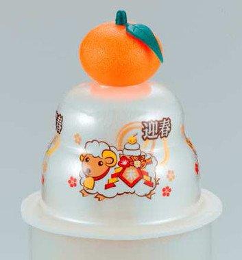 サトウの福餅入り鏡餅 小飾り干支橙