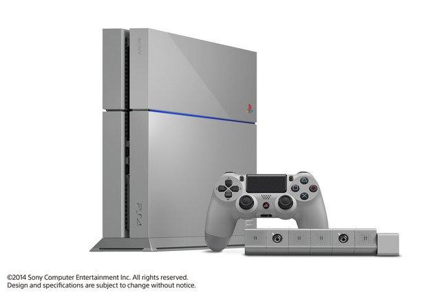 PlayStation 4 20周年アニバーサリー エディション