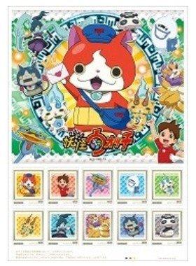 切手シート (C)L5/YWP・TX