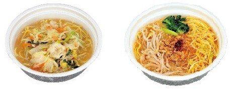 「レンジタンメン」(左)と「レンジ担担麺」(右)