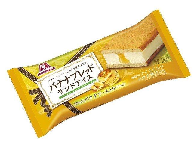 バナナブレッドサンドアイス