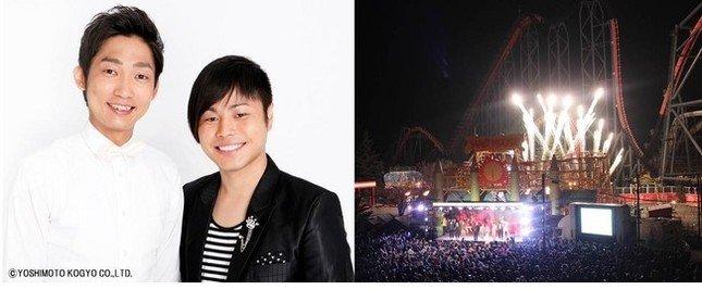 写真左が「NON STYLE」、写真右は過去のイベントの様子