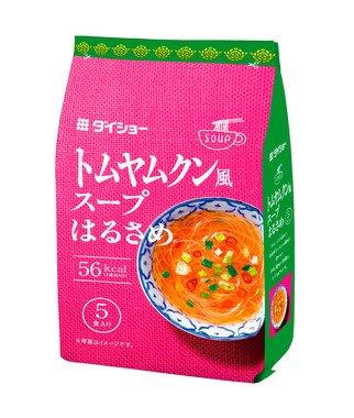 「トムヤムクン風スープはるさめ」
