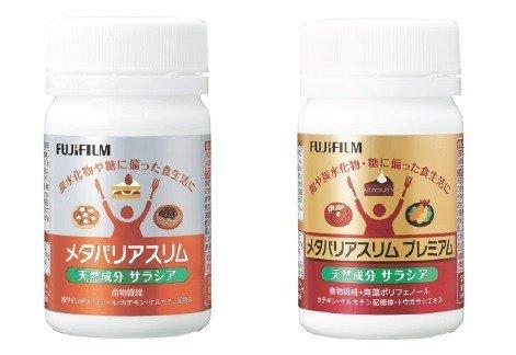 ダイエット効果の高い天然成分「サラシア」配合!