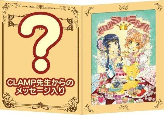 ダブルチャンスキャンペーンで当たる「描きおろしイラストホルダー」(C)CLAMP・ShigatsuTsuitachi CO.,LTD./講談社