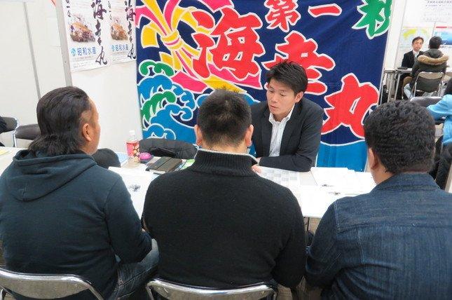 大阪で開かれた「漁業就支援フェア2014 漁師の仕事!まるごとイベント」の様子