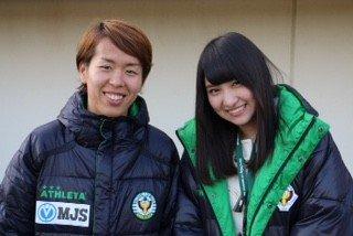岩清水選手(左)とツーショットの今出舞さん