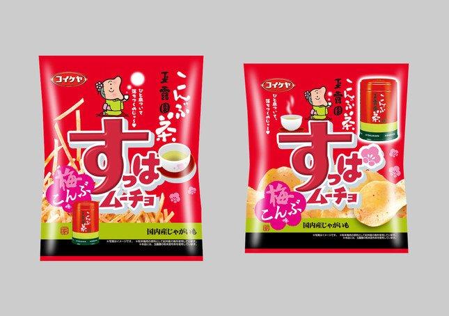 「すっぱムーチョ 梅こんぶ味」