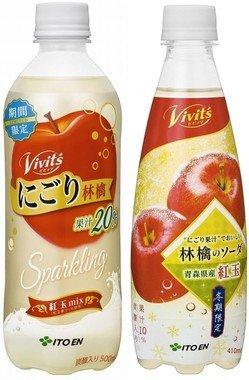 果実の美味しさと炭酸の爽快感