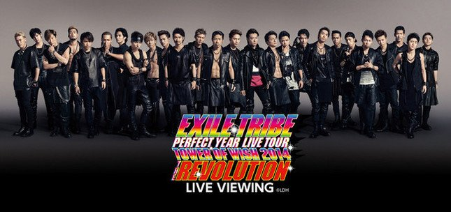 EXILE TRIBEアーティスト総出演!