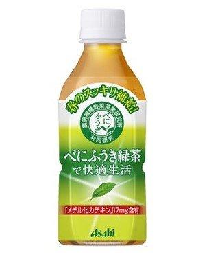 春のお悩みを解消する健康緑茶をペットボトルで!