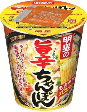 身体の温まるスープ