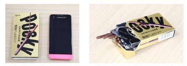 スマートフォンと同サイズ