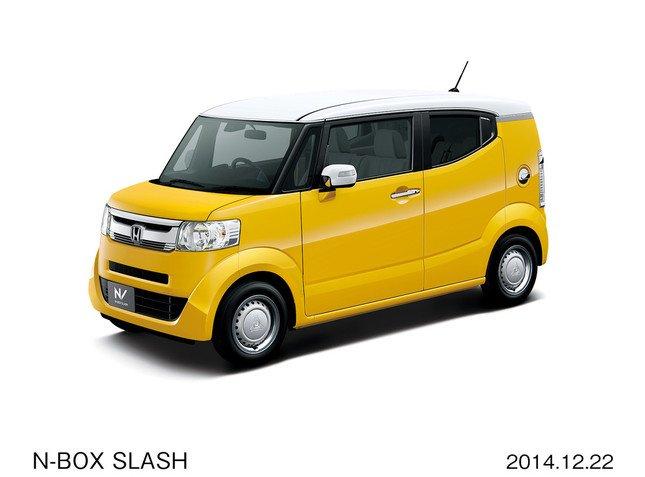 N-BOX SLASH X(FF、プレミアムイエロー・パールII&ホワイト)