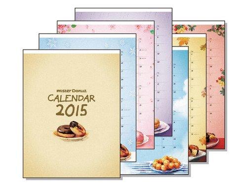 ミスドカレンダー2015