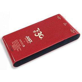 「一太郎」イメージカラーの赤