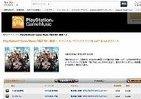 FFやモンハンも Amazon MP3ストアでゲームミュージック配信スタート