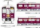 阪急が「宝塚歌劇100周年記念」ラッピング列車を運行 華やかな舞台をイメージ