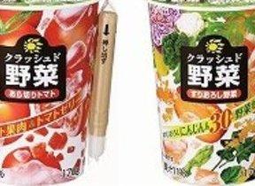 ストローで「食べる」サラダ グリコ「クラッシュド野菜」新発売