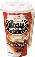 飲む前にシェイク! グリコからまた新食感ドリンク『AWARICH(アワリッチ)』