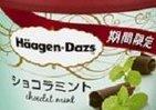 ハーゲンダッツにみんなが期待を寄せていたフレーバーがついに…「ショコラミント」期間限定発売
