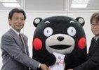 くまモン「ありがとうだモン!」 蒲島知事の著書の売上を祥伝社が「ふるさと納税」で一部寄付
