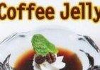 チロルチョコの新フレーバー コーヒーゼリーを再現