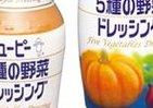 キユーピーから、「5種の野菜ドレッシング」発売 コンセプトは